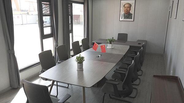 内饰会议室3