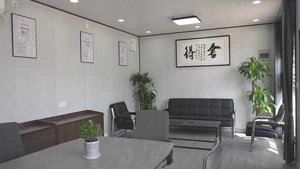 内饰会议室4